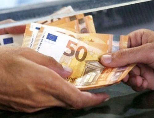 Σαφείς κατευθύνσεις για χρηματοδότηση αγροτών με 480 εκατ. από τις τράπεζες